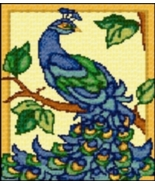 Latch Hook Rug Pattern Chart: PEACOCK - EMAIL2u - $5.75