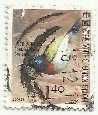 Stamp_1.4hkd_2
