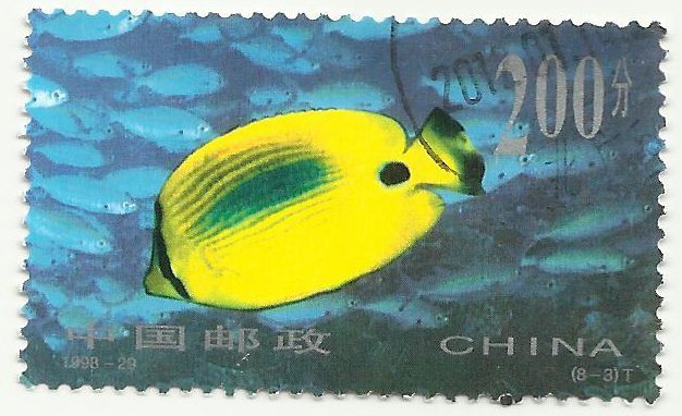 Free China 2 yuan (200 fen) stamp