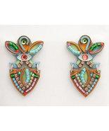 Signed ADAYA Maya Rayten Micro Mosaic Earrings - $82.00