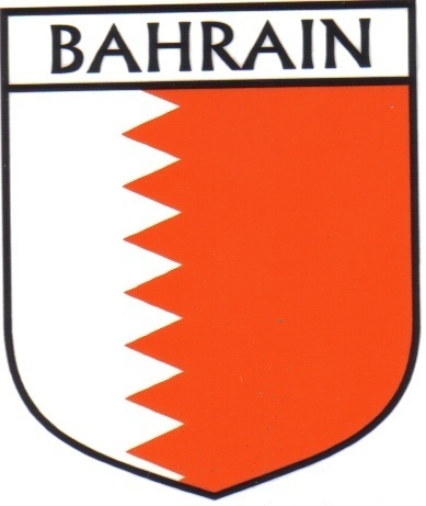 Bahrain National Country Flag Of Bahrain Sticker Decal Other