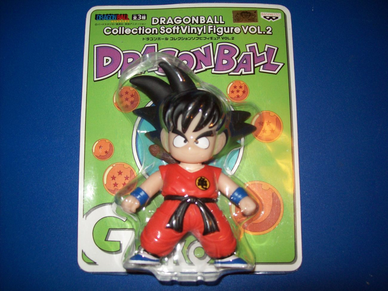 goku vinyl dragonball z pvc figure 5  nip banpresto prize  toy open to offers
