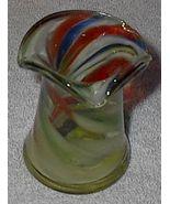 Swirl Colors Art Glass Creamer Pitcher - $20.00