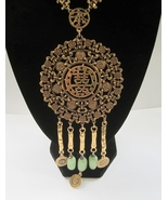 Goldette Runway Style Asian Themed Pendant Necklace. c. 1960s. - $150.00