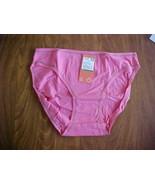 3 Pair Size Small Ladies Bikini Underwear NIPWT  - $4.99