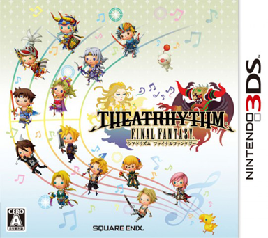 Theatrhythm Final Fantasy, 3DS game