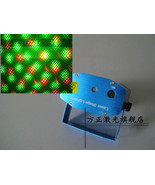 Mini Red&Green Laser Stage Lighting Propell/Sou... - $48.90