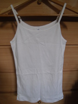 Bella_white_tank_top_front_thumb200