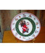 Christmas 1997 Giordano Art Ltd Collector Plate Santa - $6.95