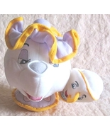 Disney Store Beauty And The Beast Plush Mrs. Po... - $20.00