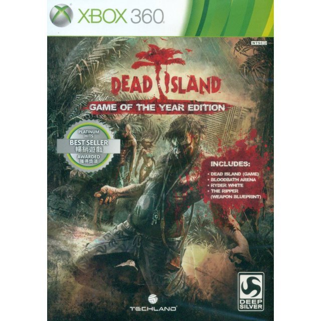 Dead Island (Game of the Year Edition) xbox 360 game