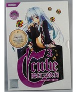 C3 Cube x Cursed x Curious - DVD Box Set- Episodes 1 to 12