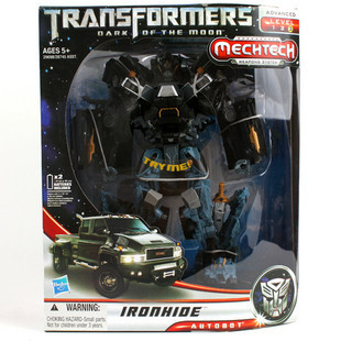 Transformers 3 D of the child  toy  leader tin surface