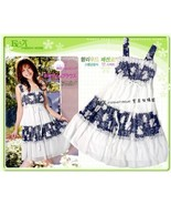 White and Blue Print Chiffon Layered  Voile Ruf... - $5.00