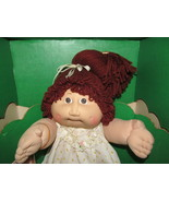 CABBAGE PATCH KID 1983 NEVER OUT OF BOX - $25.00