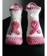 Breast Cancer Awareness (White & Pink)/footies - $20.00