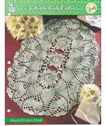 Shaded Green Oval Doily~A Touch of Color Croche... - £2.28 GBP