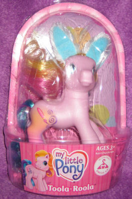 G3 My Little Pony Easter 2007 TOOLA ROOLA MOC