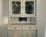 Buy Buffets & Sideboards - Antique French Oak Painted Buffet Server 1900's #B1230