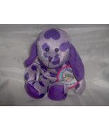 NWT Cuddle Critters Purple Heart Puppy Dog Plush - $1.99