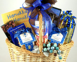 Buy Hanukkah Gift Baskets - Hanukkah Family Gift Basket