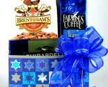 Buy Hanukkah Gift Baskets - Happy Hanukkah Gift Basket