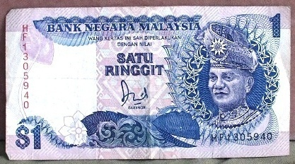 Collectible Foreign Currency: One Dollar Note Bank Negara Malaysia, Satu Ringgit