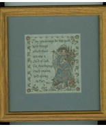 Child of God Angel Matted Framed Print - $14.00