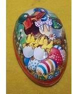 Vintage Paper Mache Easter Egg Gift Box GDR Ger... - $15.00