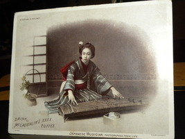 Vintage Ad Card McLaughlins XXX Coffee Japanes... - $20.00