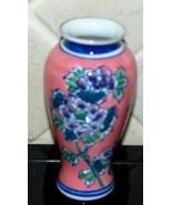 Pink Blue China Porcelain  Vase - $8.00