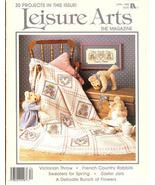 LEISURE ARTS Magazine April 1988 Cross Stitch P... - $1.99