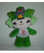 Beijing Summer Olympics 2008 Mascot Plush Yanji... - $25.00
