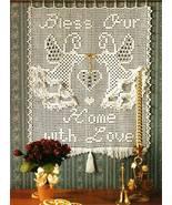 Y233 Filet Crochet PATTERN ONLY