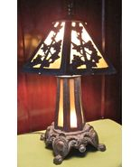 Ornate Overlay Caramel Slag Glass 3-way Lamp Ar... - $545.00