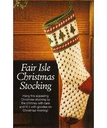 X961 Crochet PATTERN ONLY Fair Isle Christmas S... - $9.95