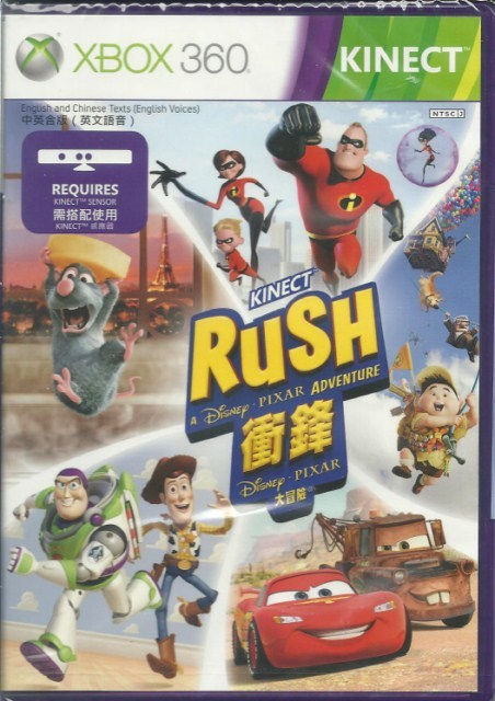 Kinect Rush: A Disney-Pixar Adventure, xbox 360 game