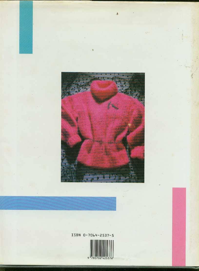 Pure_wool_designer_book_bc