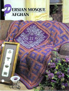 Annies Crochet : Persian Mosque Crochet Pattern Annies Attic Crochet & Quilt Club ...