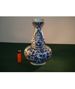 Antique Delftware Bulbous Vase  - $110.00