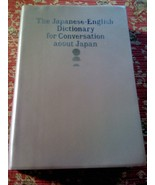 The Japanese-English Dictionary for Conversatio... - $14.99