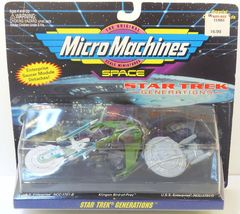 St_generations_micromachines_1_thumb200