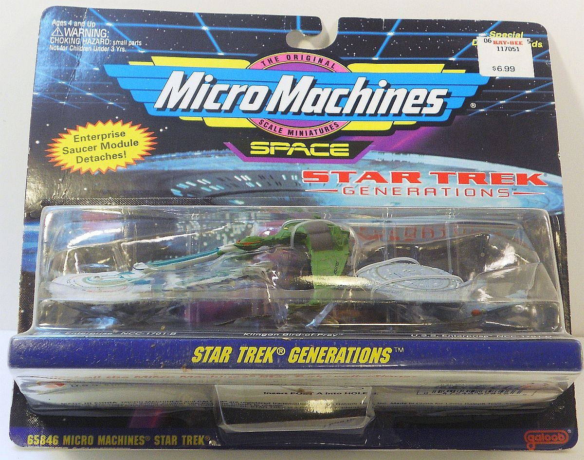 St_generations_micromachines_3