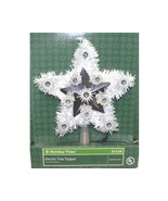 Holiday Time Electric Tree Topper New - $4.99