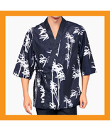 blue bamboo chef jackets coats sushi restaurant... - $22.50