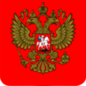 482px-coat_of_arms_of_the_russian_federation_svg_thumb175