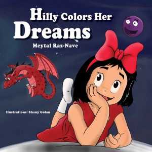 Free eBook 08/20/2016: HillyColors Her Dreams by Meytal Raz-Nave @hillyslove