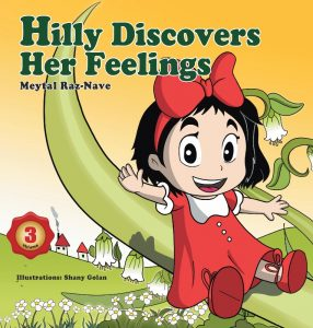 Free eBook 08/20/2016: Hilly Discovers Her Feelings by Meytal Raz-Nave @hillyslove