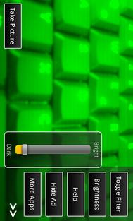 Ui_screenshot
