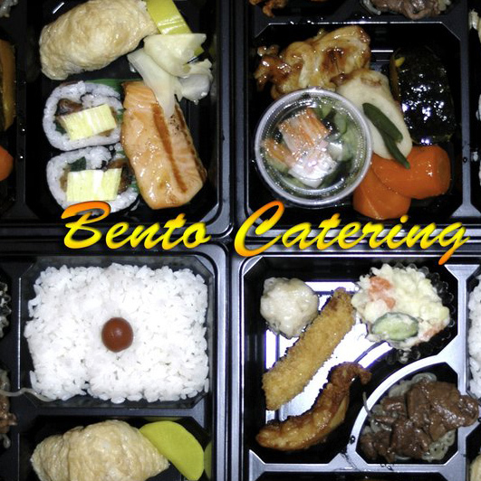 japanese catering